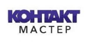 Вакансия в Контакт-Мастер в Москве