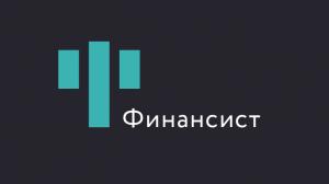 Вакансия в Финансист в Москве
