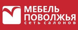 Вакансия в Мебель Поволжья в Ростове-на-Дону