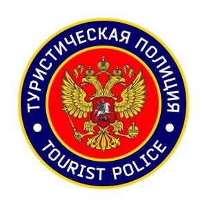 Вакансия в 1 ОПП ГУ МВД России по г. Москве в Москве