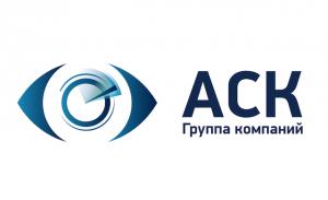 """Работа в Группа компаний """"АСК"""""""