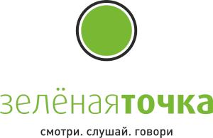 Работа в Зеленая точка Уфа