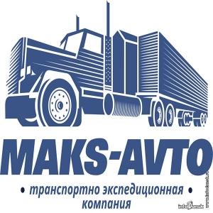 Работа в Maks AVTO
