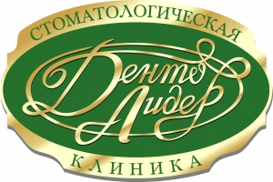Вакансия в Денто Лидер в Москве
