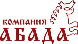 Вакансия в Абада Груп в Москве