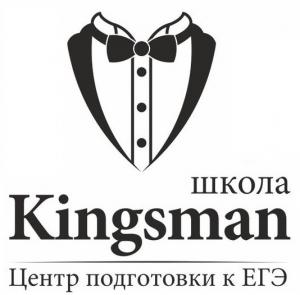 Работа в Школа Кингсман