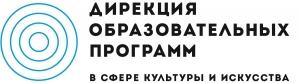 Работа в Государственное бюджетное учреждение дополнительного профессионального образования (повышения квалификации) города Москвы «Дирекция образовательных программ в сфере культуры и искусства»