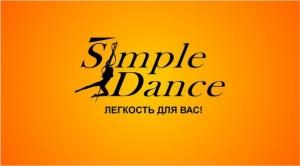 Работа в Simple Dance