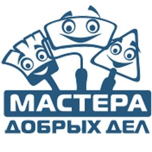 Вакансия в МДД Плюс в Москве