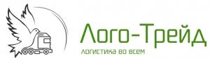 Вакансия в Лого-Трейд в Москве