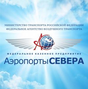 Вакансия в Аэропорты Севера в Якутске