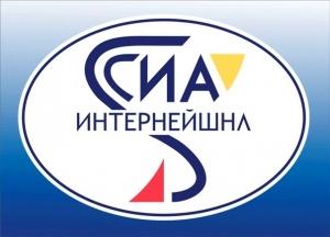 Работа в СИА Интернейшнл- Волгоград