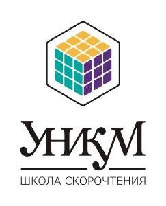 """Работа в Школа скорочтения """"Уникум"""""""