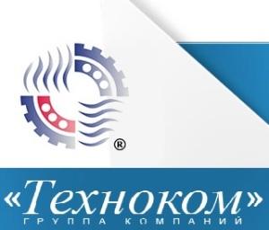 Работа в Техноком