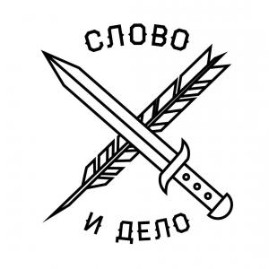 """Работа в Адвокатский кабинет """"Слово и дело"""""""