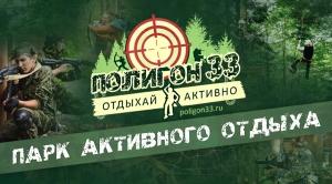 Работа в Славян