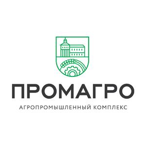 """Работа в АПК """"ПРОМАГРО"""""""