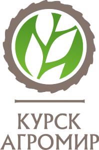 Работа в КурскАгромир