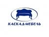 Логотип компании КАСКАД-МЕБЕЛЬ