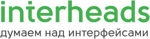 Работа в interheads
