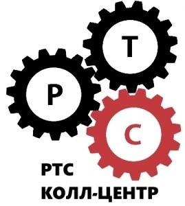 Работа в РТС CALL-ЦЕНТР