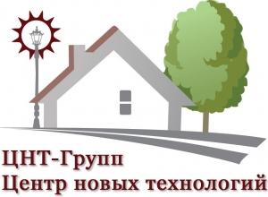 Работа в Центр новых технологий ЦНТ-Групп