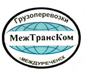 Работа в МежТрансКом