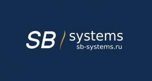 Работа в СБ-Системс