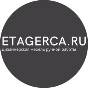 Вакансия в Этажерка в Москве