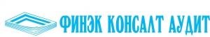 Работа в Финэк-Консалт-Аудит