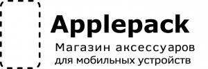 Работа в ЭплПак