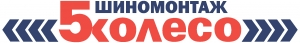 """Вакансия в Федеральная сеть шинных центров """"5Колесо"""" в Москве"""