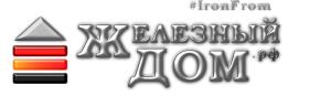 """Работа в ТПК """"Железный Дом"""""""