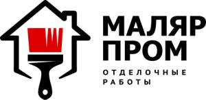 Работа в МалярПром