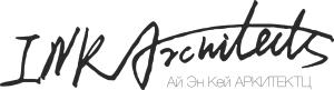 Работа в INK architects (Ай Эн Кей Архитектс)