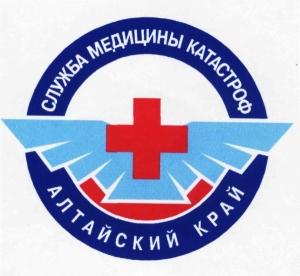 Работа в КРАЕВОЙ ЦЕНТР МЕДИЦИНЫ КАТАСТРОФ