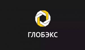Вакансия в Глобэкс в Хабаровске