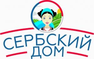 Работа в Сербский Торговый Дом