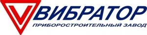 """Работа в Приборостроительный завод """"ВИБРАТОР"""""""