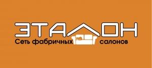"""Работа в """"ЭТАЛОН МЕБЕЛЬ"""