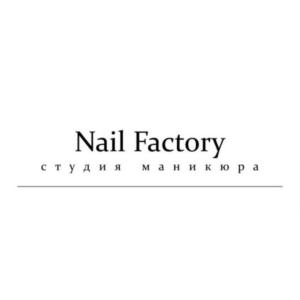 Работа в Студия NailFactory