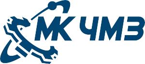 Работа в Машиностроительный комлекс ЧМЗ