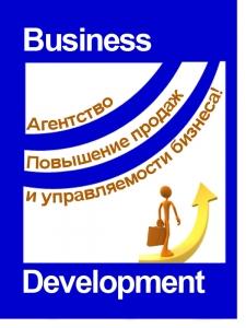 Работа в Волгоград-Консалтинг