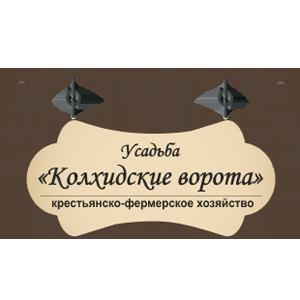Работа в КФХ Усадьба «Колхидские Ворота»