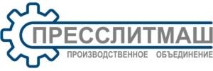 """Работа в Ижевское ПО """"ПРЕССЛИТМАШ"""""""