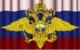 Работа в Управление Внутренних Дел по Приморскому району г. Санкт-Петербурга