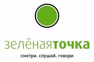 Вакансия в сфере маркетинга, рекламы, PR в Зелёная точка Уфа в Уфе