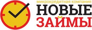 """Работа в Микрокредитная компания """"Новые Займы"""""""