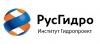 Вакансия в Институт Гидропроект в Москве