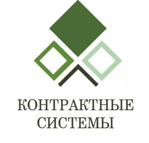 Вакансия в Контрактные Системы в Москве